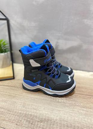 Зимние сапоги, термо-ботинки