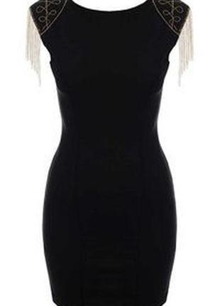 1+1=3 маленькое черное платье