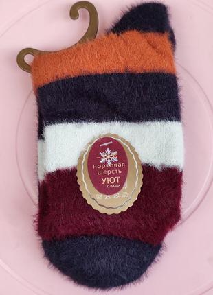 Носки норка, носки норковая шерсть, шкарпетки норка, шкарпетки норковая шерсть