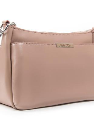 Молодежная женская сумочка из натуральной плотной кожи