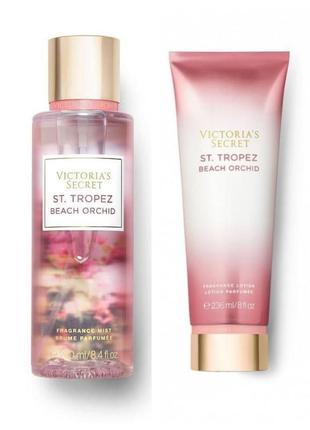 Подарочный набор victoria secret st. tropez beach лосьон спрей оригинал сшa