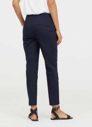 Узкие женские классические брюки зауженые брюки слим