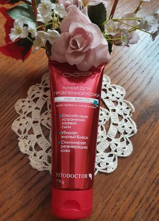 Крем для проблемной кожи от fitodoctor