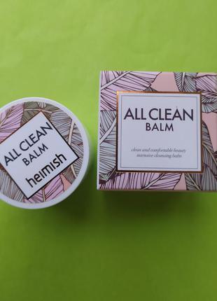 Гидрофильный бальзам сорбет  для снятия всех видов макияжа all clean balm heimish, 7 ml
