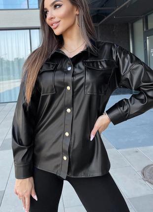 Куртка рубашка женская кожзам куртка рубашечная
