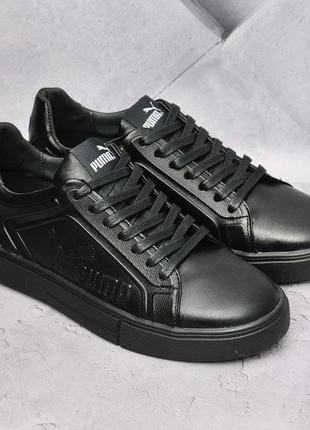 Черные мужские кроссовки,демисезонные