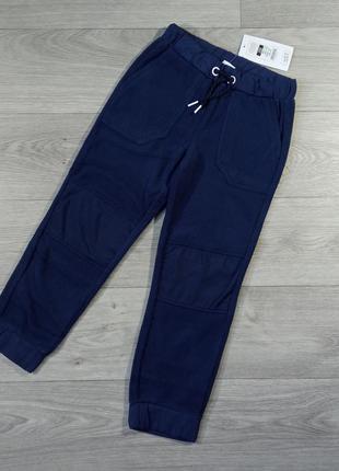 Теплые спортивные штаны флис теплі спортивні штани фліс cool club 122