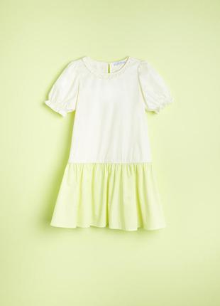 Новое крутое неоновое платье reserved