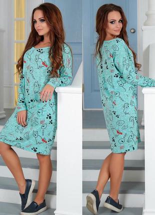 Женское трикотажное платье свободного кроя(0487)