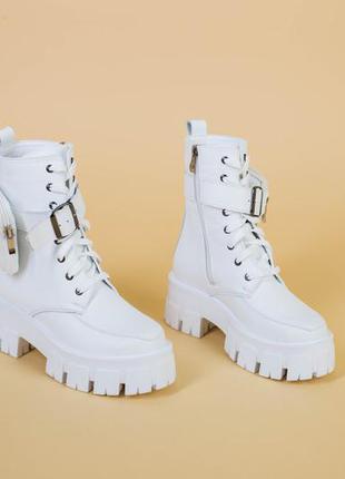 Женские демисезонные ботинки натуральная кожа белые с кошелечком