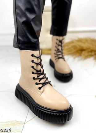 Женские ботинки, кожаные ботинки, бежевые ботинки