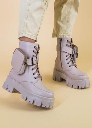 Женские демисезонные ботинки натуральная кожа с кошелёчком
