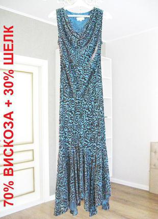 Изящное платье klass, графит на бирюзе, 30% шелк, по косой, на подкладке s/m