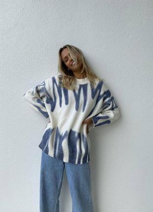 Яркий удлиненный свитер кофта свободного кроя оверсайз с узором
