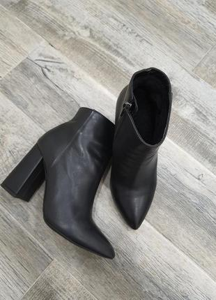 Ботинки ( ботильоны ) кожаные