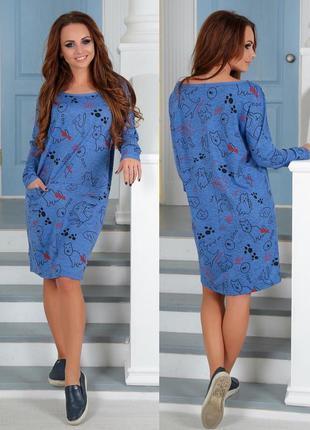 Женское трикотажное платье свободного кроя(2083)