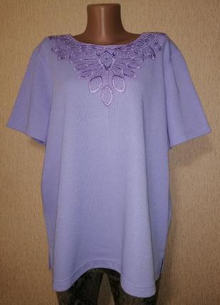 Красивая женская трикотажная блузка, футболка bm collection