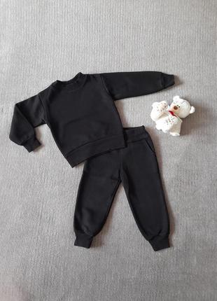 Утепленный костюм, утепленний костюм