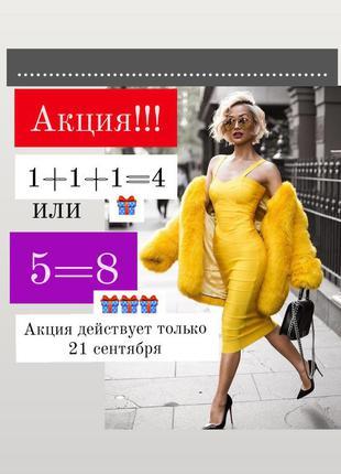 Платье юбка блуза майка футболка туника куртка свитер шуба желетка серьги сумка