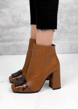 Ботильоны женские натуральная кожа коричневые на каблуках
