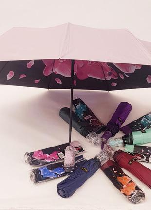 Зонт зонтик полуавтомат двусторонний, орхидея пол куполом