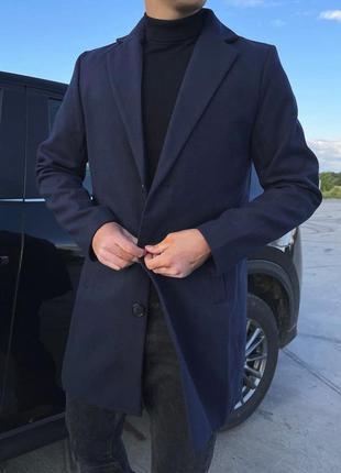 Длинное мужское пальто демисезонное