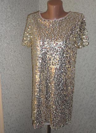 Золотистое платье золотое платье пайетки р.12 in the style