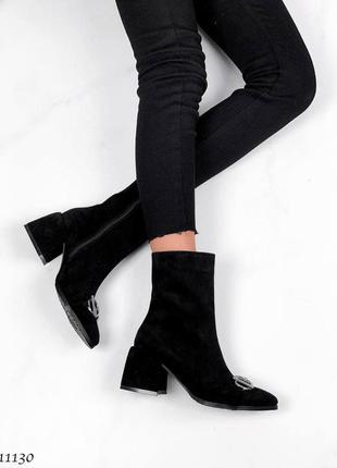 Р. 36-40 замшевые ботиночки