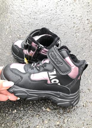 Ботинки для девочки 27-32 размер