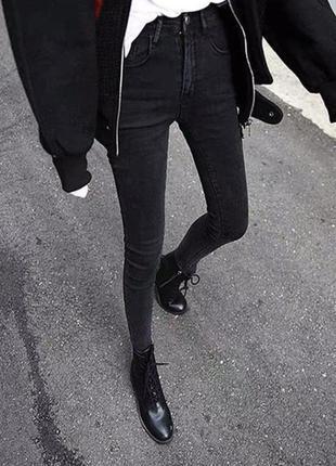 Темно серые графитовые джинсы скинни skinny высокая посадка, завышенная талия