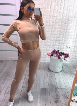 Женский костюм лосины леггинсы кофта набор прогулочный спортивный костюм