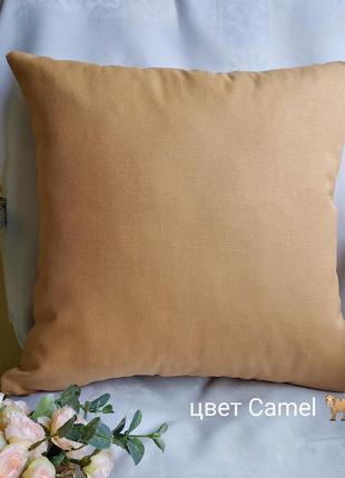 Декоративная наволочка 40*40 цвета кэмел с водоотталкивающей ткани