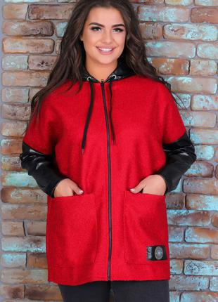 Теплая удлиненная женская куртка из букле и кожзама (333 букле красная)