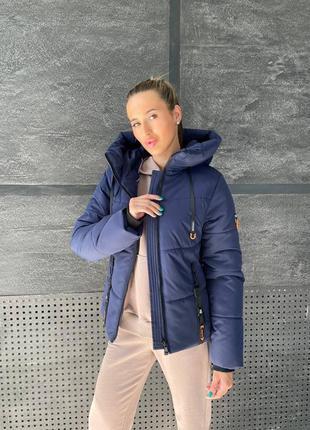 Укорочённая зимняя куртка dinasti с капюшоном синего цвета