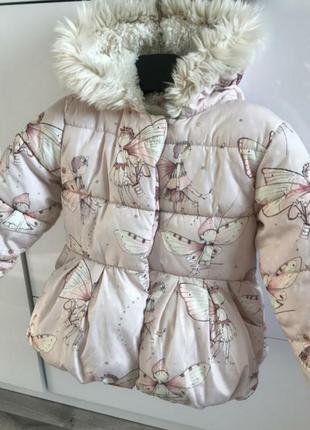 Куртка зимняя курточка зимова
