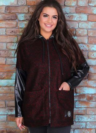 Теплая удлиненная женская куртка из букле и кожзама (333 букле бордо)