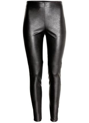 Кожаные штаны - леггинсы h&m, лосины кожаные с высокой талией