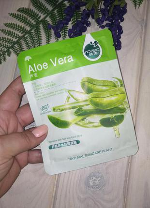 30 г rorec aloe vera маска для лица с экстрактом алое тканевая probeauty