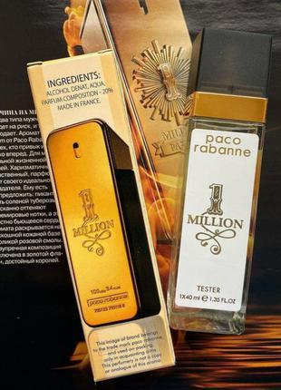 ✔туалетная вода мужской парфюм миллион