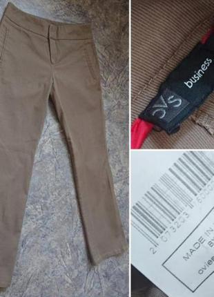 Итальянские стрейчевые коттоновые брюки