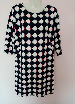 Ідеальна сукня