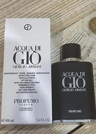 Парфюмированная вода giorgio armani acqua di gio