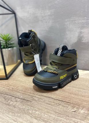 Крутые ботинки цвета закки