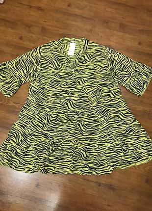 Платье ярусное зебра