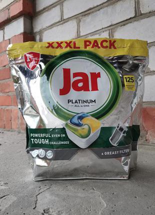 Jar для посудомоечной машины