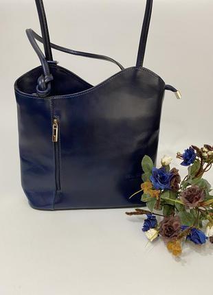 Шкіряна сумка- рюкзак « італія»