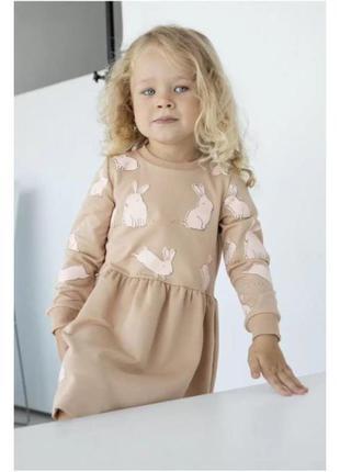 Плаття , платье , сукня