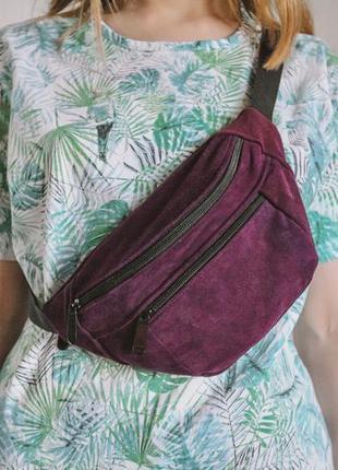 Большая бананка кожа сумка на пояс из натуральной фиолетовой кожи слинг шкіра б47