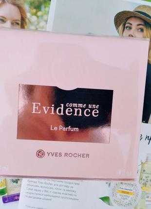 Оригинал духи comme une evidence le parfum yves rocher ив роше эвиденс евіденс парфуми франция