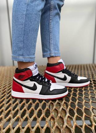 Nike jordan 1 retro 🍏 стильные женские мужские кроссовки найк джордани